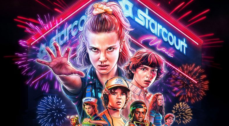 stranger things concours