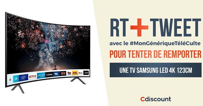 concours samsung