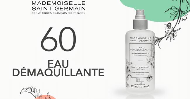 concours Mademoiselle Saint Germain