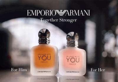 concours parfums armani
