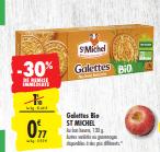Promo de 0.33 € sur Galettes Bio St Michel
