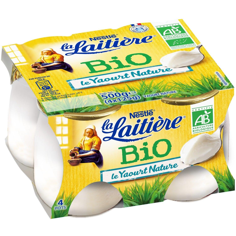 promo la laitiere 2 1