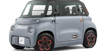 voiture electrique offerte