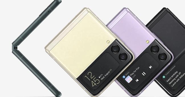 smartphone samsung offert