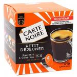 Capsules Dolce Gusto – 1.20€ de RÉDUCTION 0 (0)