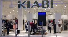 20 chèques cadeaux Kiabi à REMPORTER !