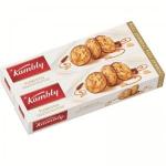 Biscuits Kambly – 1.20€ DE RÉDUCTION