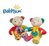 Testez gratuitement Mon 1er Doudou MP3 de Babysun! 0 (0)