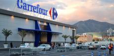 500'000 Bons d'achat Carrefour offerts ! 0 (0)