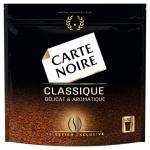 Café Carte Noire – 1.38€ DE RÉDUCTION