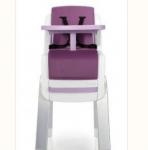 Remportez une chaise haute de bébé de la marque Nuna!
