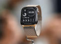 A gagner : 1 montre Apple Watch Series 5