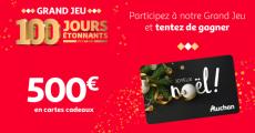 En jeu : 135 cartes cadeaux Auchan de 500€, 302'567 bons d'achat Auchan et+ 0 (0)