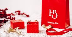 A remporter : 10 cartes cadeaux Histoire d'Or de 50€