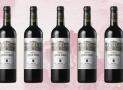 5 bouteilles de vin à gagner