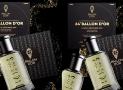 Coffret de parfums Hugo Boss offert (5 gagnants)