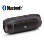 Des écouteurs et enceintes Bluetooth à gagner !