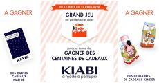 En jeu : 250 chocolats Kinder + 4 cartes cadeaux Kiabi de 50€ 4.5 (19)
