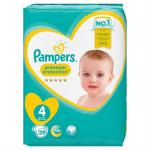 Réduction Couches Pampers chez Auchan 0 (0)