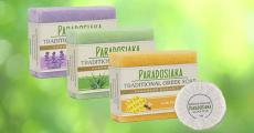 Echantillons gratuits du savon Paradosiaka