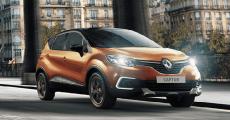 Tentez de gagner 1 Renault Capture Tce 90 de 22'170€