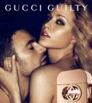 Parfum Gucci Guilty Intense femme à gagner!