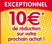 Huggies: 10 euros de réduction! 0 (0)