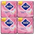 Bon de réduction de 1€ Nana (serviettes et protège-lingerie) 0 (0)