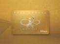 Pass annuel Magic Plus pour Disneyland Paris à gagner