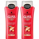 Shampoing Gliss – 0.80€ DE RÉDUCTION