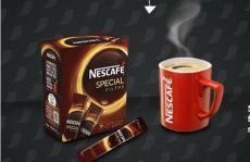2000 boîtes de sticks Nescafé à tester gratuitement 0 (0)