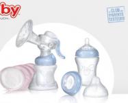 50 tire-lait à tester avec Infobébés! 0 (0)