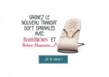 Gagnez le nouveau transat Soft Sprinkles de Babybjörn
