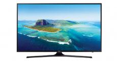 36 TV Samsung et d'autres cadeaux à gagner 0 (0)